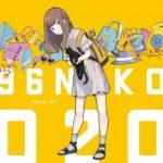 [Album] 96猫 – O2O (2017.10.11/MP3/RAR)