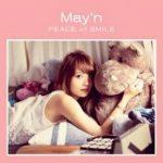 [Album] May'n – PEACE of SMILE (2017.10.18/MP3+Hi-Res FLAC/RAR)