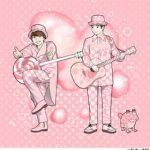 [Single] ゆず – 恋、弾けました。(2017.10.13/AAC/RAR)