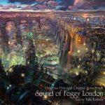 [Album] 梶浦由記 – TVアニメ『プリンセス・プリンシパル』オリジナルサウンドトラック「Sound of Foggy London」 (2017.09.27/ALAC/RAR)