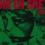 [Album] DIR EN GREY – DECADE 2003-2007 [MP3 + FLAC / CD/RAR]