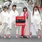 [Single] ライムベリー – TOKYO チューインガム (2017.07.12/MP3+Flac/RAR)