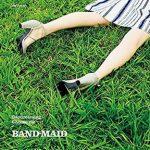 [Single] BAND-MAID® – Daydreaming / Choose Me (2017.07.19/Flac/RAR)
