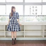 [Single] 三森すずこ – エガオノキミへ (2017.10.11/MP3/RAR)