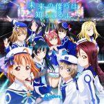 [Single] Love Live! Sunshine!! – Mirai no Bokura wa Shitteru yo