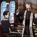 [Album] TVアニメ『バチカン奇跡調査官』オリジナルサウンドトラック (2017.10.10/MP3/RAR)