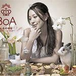[MUSIC VIDEO] BoA – 七色の明日~brand new beat~/Your Color (2006/4/5) (DVDISO)
