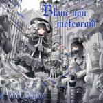 [Single] AuteCouture – Blanc noir meteoroid (2017.04.30/MP3+Flac/RAR)