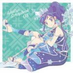 [Single] STAR☆ANIS、AIKATSU☆STARS! – AIKATSU SCRAPBOOK 03 (2017.11.22/MP3/RAR)