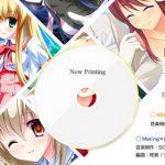 [Album] SMEE Main Theme Collection CD MakingLovers ピュアxコネクト カノジョ*ステップ ラブラブル フレラバ (MP3/RAR)