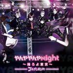 [Single] ゴールデンボンバー – やんややんやNight ~踊ろよ東京~ (2017.11.15/AAC/RAR)