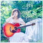 [Single] 大原櫻子 – マイ フェイバリット ジュエル (2017.08.09/Hi-Res FLAC/RAR)