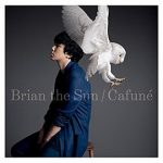 [Single] Brian the Sun – カフネ (2017.11.15/MP3/RAR)