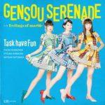 [Single] Task have Fun – 幻想セレナーデ (MP3/RAR)
