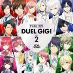 [Album] オムニバス – Band Yarouze! Duel Gig Vol. 2 (MP3/RAR)