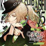 [Single] CollarxMalice Character CD vol.5 白石景之 (2017.11.29/MP3/RAR)