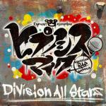 [Single] Division All Stars – ヒフノシスマイク (2017.10.19/MP3/RAR)