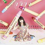 [Single] 麻倉もも – カラフル (2017.11.01/MP3/RAR)