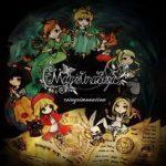 [Album] Magistina Saga – Reingrimonation (2017.07.05/MP3+Flac/RAR)
