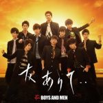 [Single] BOYS AND MEN – 友ありて・・(2017.12.20/AAC/RAR)