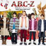 [Single] A.B.C-Z – 終電を超えて~Christmas Night~ / 忘年会! BOU! NEN! KAI! (2017.12.13/MP3/RAR)