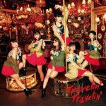 [Single] 大阪☆春夏秋冬 – Travelin' Travelin' / SPARK! (2017.10.03/AAC/RAR)
