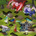 [Single] Dragon Guardian – Tactics Of God Wars (2017.11.18/Flac/RAR)