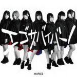 [Single] MAPLEZ – エゴサバイバー! (2017.11.01/Flac/RAR)