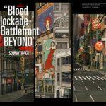 [Album] TVアニメ「血界戦線 & BEYOND」オリジナルサウンドトラック (2017.12.13/MP3/RAR)
