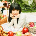 [Album] 竹達彩奈 – apple feuille (2017.11.29/Flac/RAR)