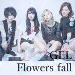 [Single] ゲル – Flowers fall (2017.10.20/Flac/RAR)