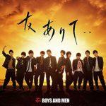 [Album] BOYS AND MEN – 友ありて・・(2017.12.20/MP3/RAR)