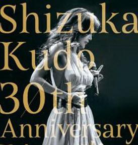 静香hentei_[Album] 工藤静香 – 30th Anniversary Live Rin – LIVE (2017.12.28/MP3+Flac/RAR ...