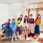 [Album] A Pink – Pink Stories (2017.12.27/AAC/RAR)