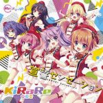 [Single] Re:ステージ! KiRaRa 宣誓センセーション (2017.12.20/MP3/RAR)