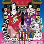 [Album] ASIAN KUNG-FU GENERATION – 映像作品集13巻 ~Tour 2016 – 2017 「20th Anniversary Live」 at 日本武道館~ (201…