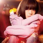 [Single] aiko – 予告 (2017.11.29/MP3/RAR)