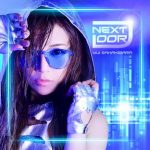 [Album] 榊原ゆい – Next Door (2017.12.13/MP3/RAR)