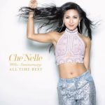 [Album] シェネル – 10th Anniversary All Time Best (2017.12.04/MP3/RAR)