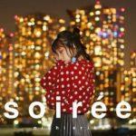 [Album] 西恵利香 – soirée (2017.12.13/Flac/RAR)