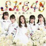 [Single] SKE48 – 無意識の色 [Type B+C+D] (2018.01.10/MP3+Flac/RAR)