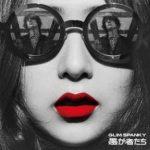 [Single] GLIM SPANKY – 愚か者たち (2018.01.10/AAC/RAR)