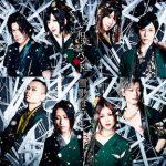 [Single] 和楽器バンド – 雪影ぼうし (2018.01.24/MP3/RAR)