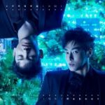[Single] 東方神起 – Reboot (2017.12.20/Flac/RAR)
