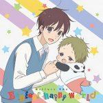 [Single] 小野大輔 – Endless happy world (2018.01.31/MP3/RAR)