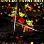 [Album] BIGBANG SPECIAL EVENT 2017 (2018.01.17/MP3+Flac/RAR)