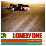 [Single] 小袋成彬 – Lonely One feat. 宇多田ヒカル (2018.01.17/MP3/RAR)
