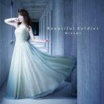 [Single] minami – Beautiful Soldier (2017.08.23/Flac/RAR)