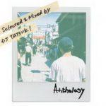 [Album] ZORN – Anthology (2017.12.13/MP3+Flac/RAR)