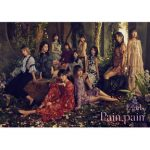 [Single] E-girls – Pain, pain (2018.02.13/AAC/RAR)